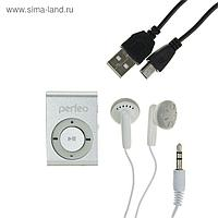Цифровой MP3-аудиоплеер Perfeo Music Clip Titanium, цвет серебро