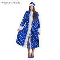 """Карнавальный костюм """"Снегурка"""", шуба-трапеция с шапкой, снежинки на синем, р-р 52-54, рост 170 см"""