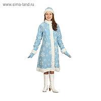 "Карнавальный костюм ""Снегурка"", шубка, шапочка, рукавички, р-р 48"