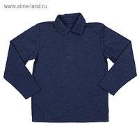 Джемпер для мальчика, рост 128-134 см (34), цвет синий 329-БДР-01