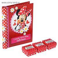 """Подарочный набор:фотоальбом на 10 магнитных листов + 3 коробочки с наклейками """"Самая милая"""", Минни Маус"""