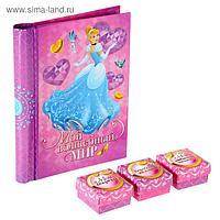 """Подарочный набор: фотоальбом на 10 магнитных листов + 3 коробочки с наклейками """"Мой волшебный мир"""", Принцессы"""