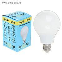 Лампа светодиодная Luazon Е27, 9 Вт, 2700 К AL радиатор