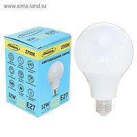 Лампа светодиодная Luazon Е27, 12 Вт, 2700 К AL радиатор