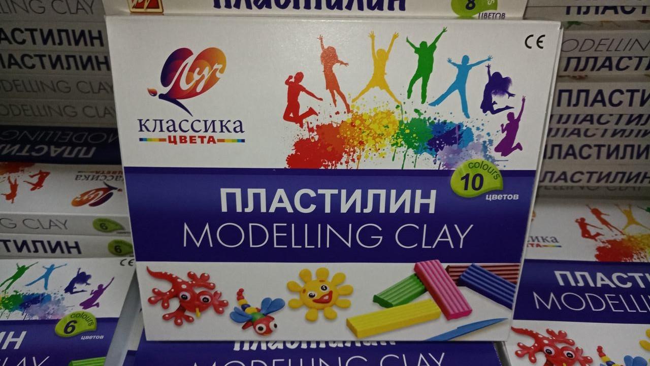 "Пластилин ""Луч"" - Классика. 10 цветов."