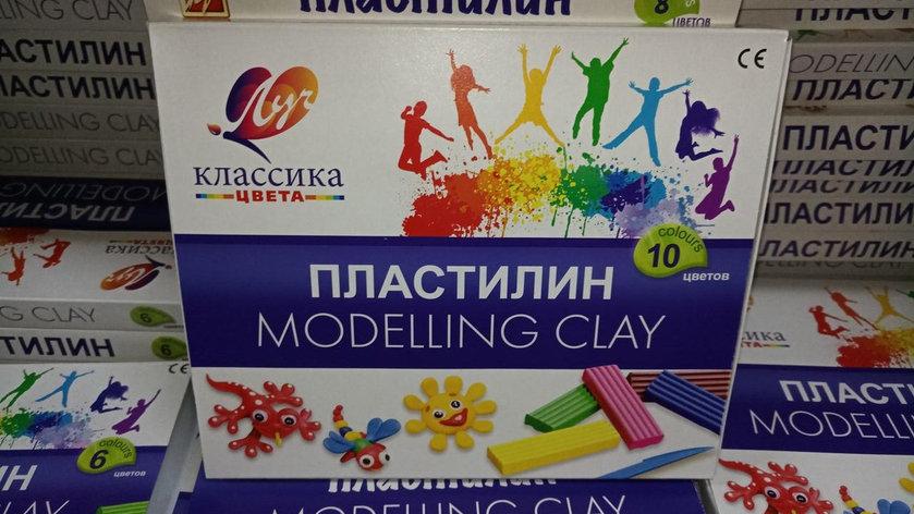 """Пластилин """"Луч"""" - Классика. 10 цветов., фото 2"""