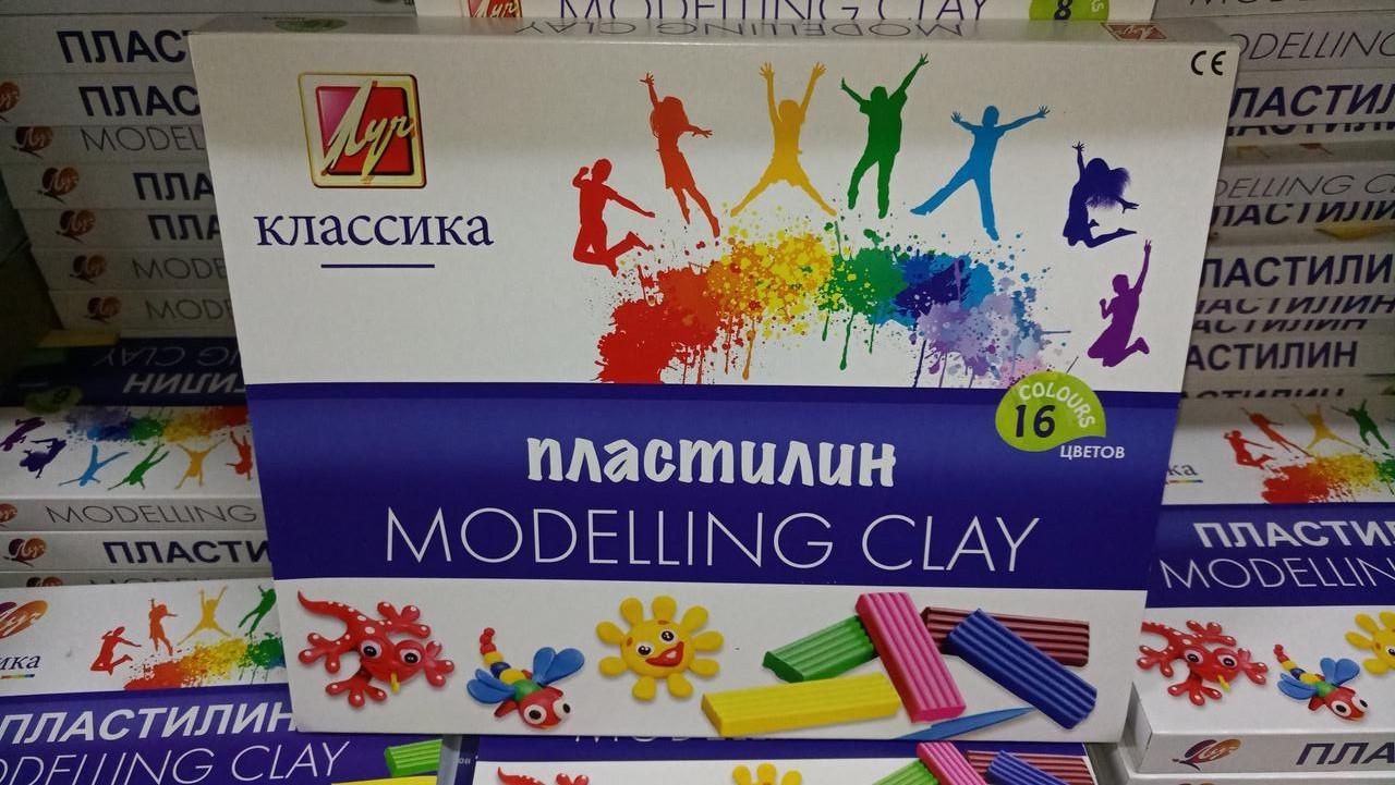 """Пластилин """"Луч"""" - Классик. 16 цветов."""
