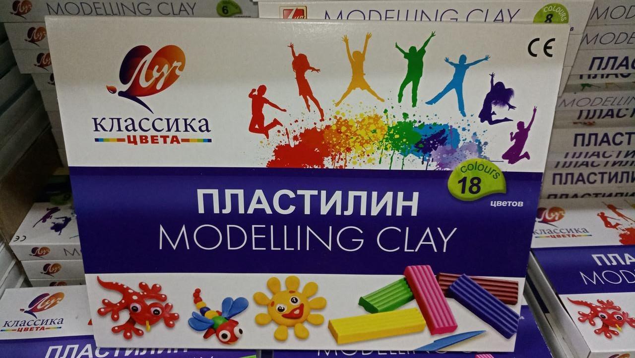 """Пластилин """"Луч"""" - Классик. 18 цветов."""