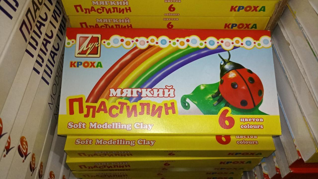 """Пластилин """"Луч"""" - Кроха. 6 цветов."""