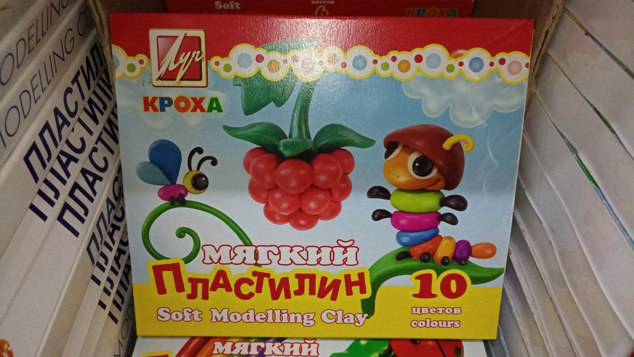 """Пластилин """"Луч"""" - Кроха. 10 цветов."""
