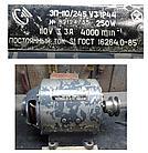 Ремонт электрооборудования ( Список  услуг большой Звоните узнавайте ), фото 5