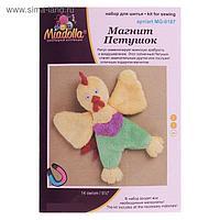 """Набор для создания игрушки Miadolla """"Магнит Петушок"""""""