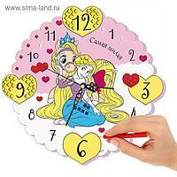 """Часы-раскраска """"Самая милая"""" Принцессы:Рапунцель, 25 см"""