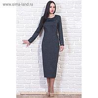 Платье женское 5526 цвет серый, р-р 44