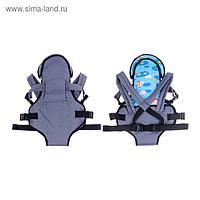 Рюкзак-кенгуру «Сидим и лежим», цвет серый