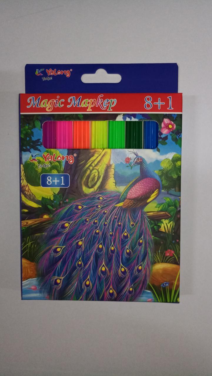 "Фломастеры ""Yalong"" 9 цвета."