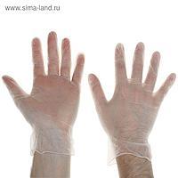 Перчатки виниловые, размер S, 100 шт/уп