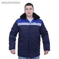 """Куртка """"Бригадир"""", размер 52-54, рост 182-188 см, цвет сине-васильковый"""