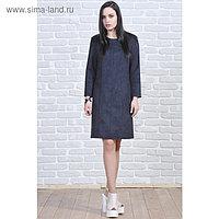 Платье женское 5535а цвет черный, р-р 46
