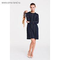 Платье женское 5560 цвет синий, р-р 44