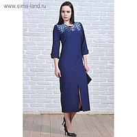 Платье женское 5604 цвет синий, р-р 50