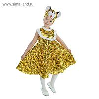 "Карнавальный костюм ""Тигрёнок"", сарафан атласный, шапка, р-р 64, рост 122-128 см"