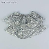 """Бахилы """"Особо прочные"""", с двойной резинкой, серебро, 50 микрон, 100 пар"""