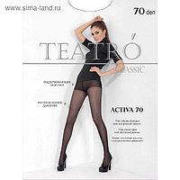 Колготки женские Activa 70 den, цвет чёрный (nero), размер 2