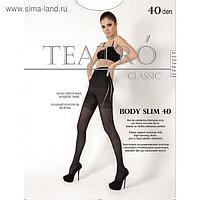 Колготки женские Body Fit 40 den (Body Slim 40 den), цвет загар (daino), размер 2