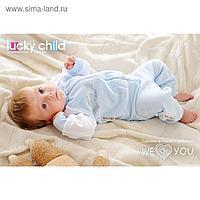 Брючки для малышей, рост 68-74 см (22), цвет бело-голубой 17-25