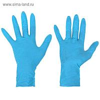 Перчатки латексные неопудренные, размер L, Dermagrip, 50 шт/уп