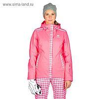Куртка Stayer женская, цвет: коралл, размер: 50-176 FW17