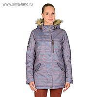 Куртка Stayer женская, цвет: фиолетовый, размер: 46-170 FW17