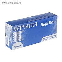 Перчатки High Risk нестерильные латексные неопудренные особопрочные S, 50 шт.