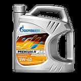 Синтетическое масло Газпром Premium N 5W-40 канистра 1 л., фото 2