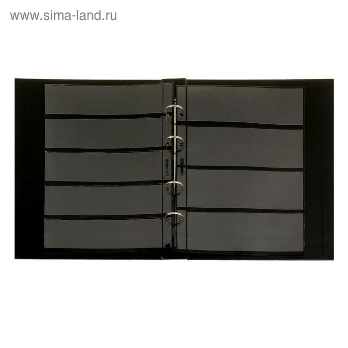 Альбом (кляссер) для марок «Стандарт», 230x270 мм с комплектом листов, бумвинил - фото 3