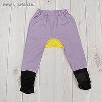 Штанишки для подгузников Yuumi, рост 104-110 см, цвет лиловый Брлил-200416-4_М