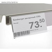 Ценникодержатель полочный самоклеящийся, DBR, 1000 мм., цвет прозрачный