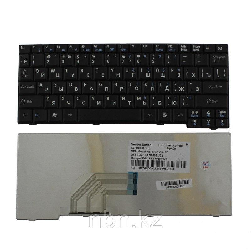 Клавиатура Acer Aspire One A110 / A150 / D250 / eMachines eM250 RU