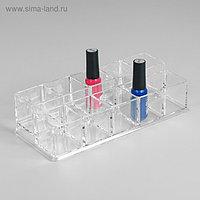 Органайзер для хранения косметических принадлежностей, 10 секций, цвет прозрачный