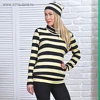 Свитер женский, цвет жёлтый, размер 48, рост 164 см