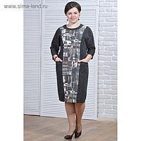 Платье женское 5702 цвет разноцветный, р-р 54