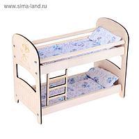 """Кроватка классическая №3 """"2-х ярусная"""", с постельным бельём"""