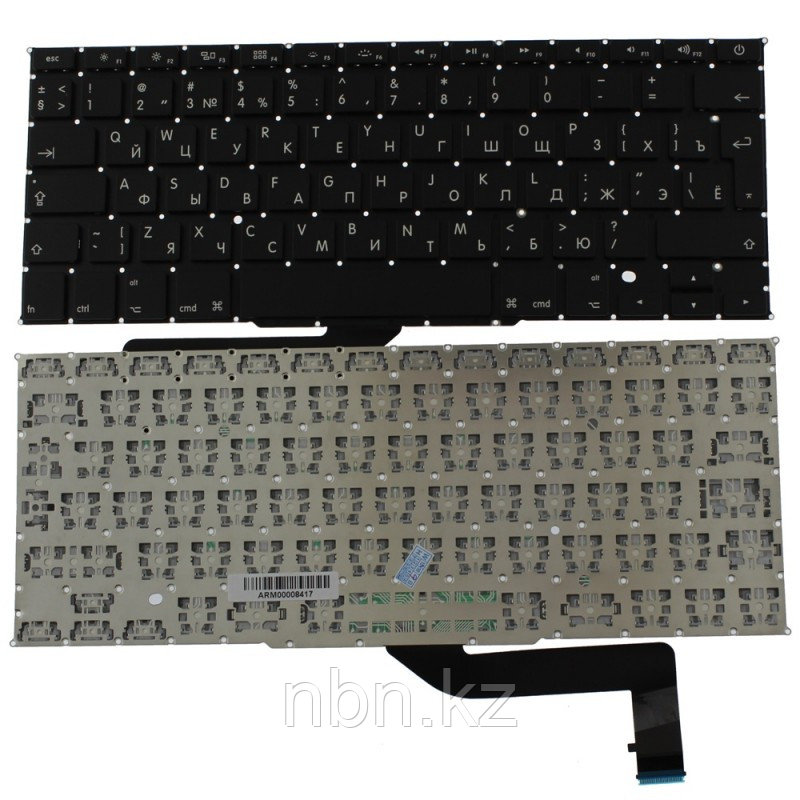 "Клавиатура Apple Macbook Pro 15"" A1398 RU"