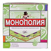 Игра Монополия, настольная игра
