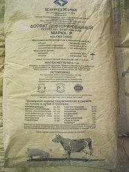 Фосфат дефторированный 50 кг