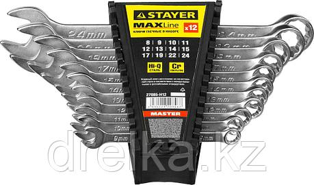 Набор комбинированных гаечных ключей 12 шт, 8 - 24 мм, STAYER, фото 2