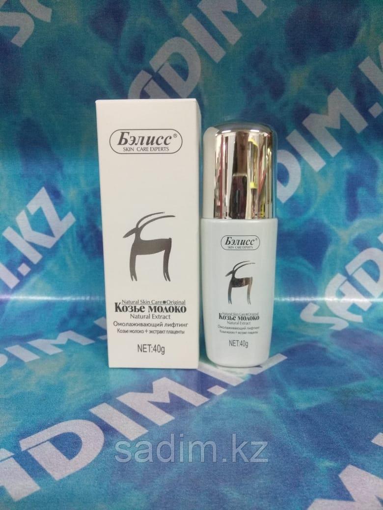 Бэлисс - Омолаживающий лифтинг Козье молоко + Экстракт плаценты