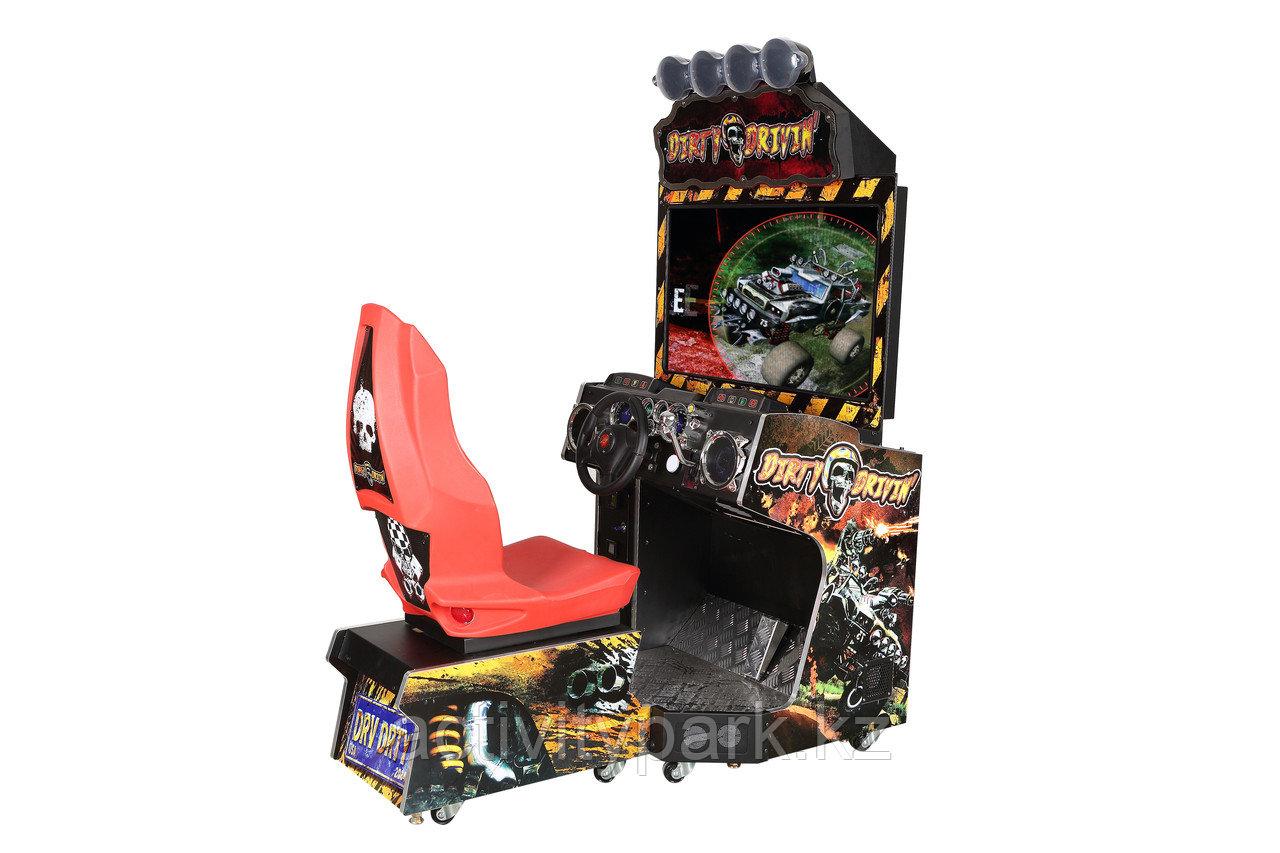 Игровой автомат - Dirty dirve