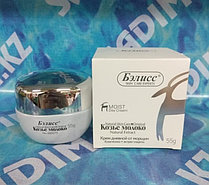 Бэлисс - Крем  Дневной от морщин Козье молоко + Экстракт плаценты